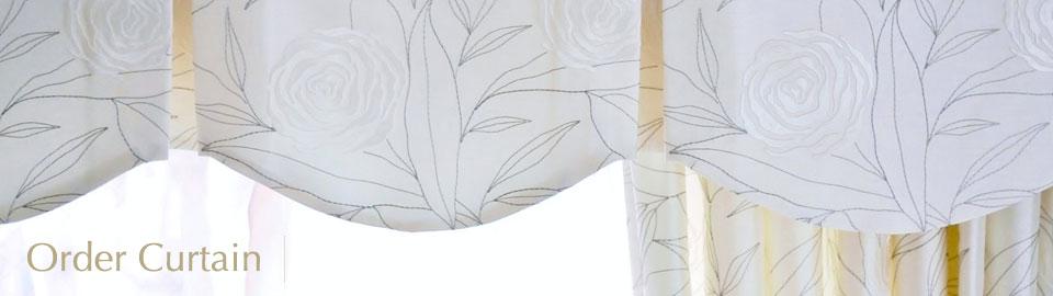 オーダーカーテン Order Curtain