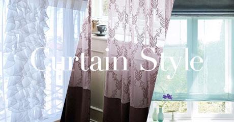 カーテンスタイル Curtain Style